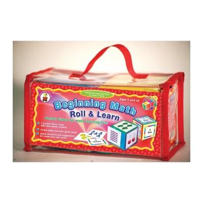Cube mathématique en tissu/2
