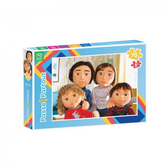 Casse-tête Passe-Partout: La famille marionnette - 70 morceaux