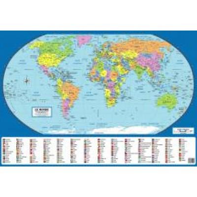Carte Monde 27x29po