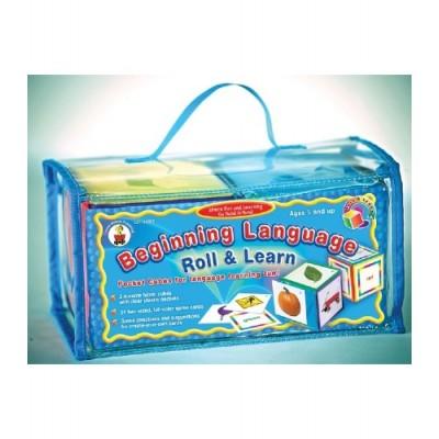 Cube à Pochettes en Tissu